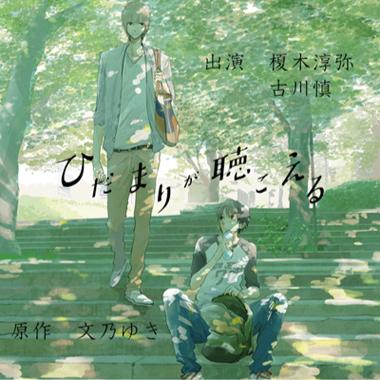 古川慎の画像 p1_9