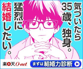 http://www.chil-chil.net/cms_img/0048/151102_153253.jpg
