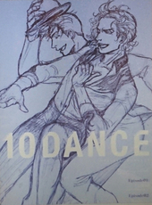 10DANCE SPECIAL BOOKLET「10DANCE(4)」特装版特典