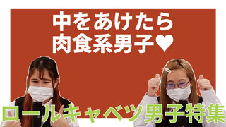YouTube ちるちるTV